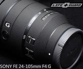 【震博】LIFE+GUARD鏡頭保護貼 標準款下標後請註明要什麼材料、顏色(不含施工,此為DIY價)