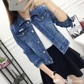 牛仔外套女春秋季短款寬鬆顯瘦韓版bf學生修身夾克上衣長袖小外套 雙十二全館免運
