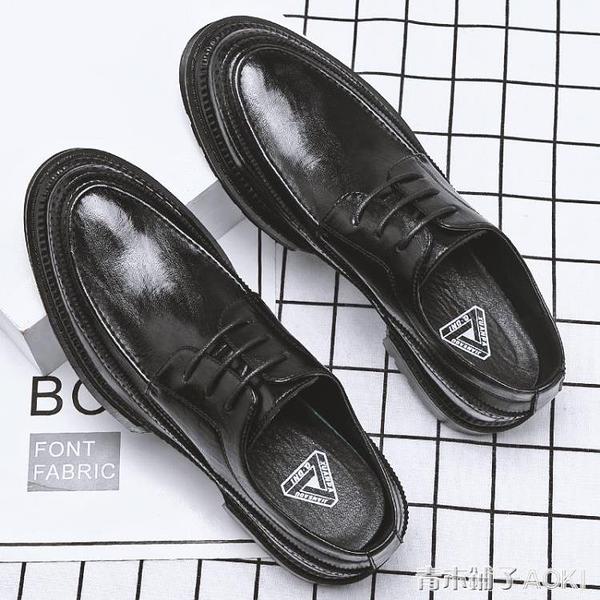 皮鞋男休閒百搭正裝商務英倫風軟皮韓版厚底黑色婚鞋夏季透氣新款 青木鋪子
