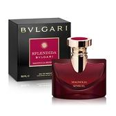 BVLGARI 寶格麗 醉美蘭香女性淡香精(50ml)-加贈隨機小香