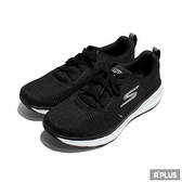 SKECHERS 男 慢跑鞋GO RUN PURE 2 黑 固特異鞋底 網布 -246012BKW