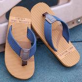 人字拖鞋 夏季 耐磨夾腳涼鞋 防滑厚底沙灘鞋【非凡上品】nx1973