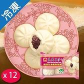 義美豆沙包子(60GX6粒/包)X12【愛買冷凍】