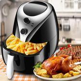 空氣炸鍋家用多功能智慧薯條機全自動大容量無油空氣電炸鍋igo220v 貝兒鞋櫃