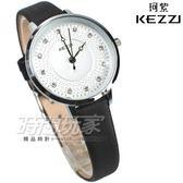 KEZZI珂紫 完美女神 閃耀亮鑽 時尚女錶 學生錶 高質感皮革 黑色 KE1735黑