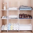 衣櫃收納神器分層隔板櫃子衣櫥自由組合隔斷...