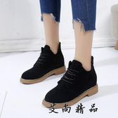 英倫風韓版百搭學生單靴