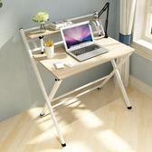 免安折疊桌簡約家用臺式筆記本電腦桌簡易學生學習桌書桌寫字臺吾本良品