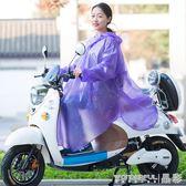 雨衣 雨衣帶袖電動車摩托車單人透明成人電車男女有袖電瓶車自行車雨披  晶彩生活