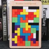 俄羅斯方塊積木七巧板智力拼圖兒童1-3歲益智玩具男孩寶寶早教 【格林世家】