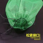 漁網魚網袋魚袋子裝魚加厚加密折疊魚護網尼龍漁網兜編織漁袋子魚網兜 晶彩生活JD