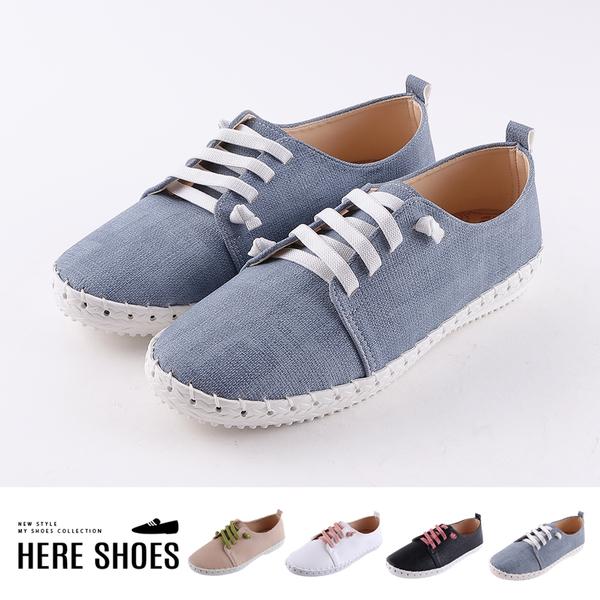 [Here Shoes]休閒鞋-皮革鞋面 鬆緊鞋帶 套腳休閒鞋 小白鞋 懶人鞋 MIT台灣製-KNE567