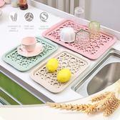 創意雙層塑料水杯瀝水盤家用長方形客廳水杯杯子托盤果盆果盤【夏季狂歡八九折搶購】