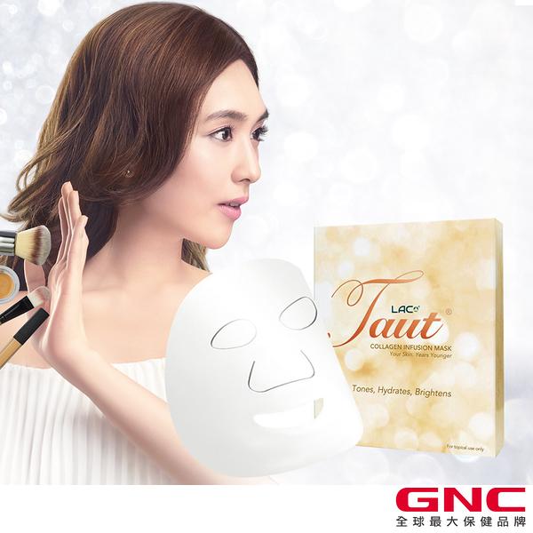 【GNC獨家販售】LAC Taut回原皙面膜 5片/盒