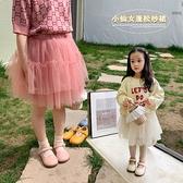 女童短裙 公主紗裙寶寶夏裝新款兒童洋氣蓬蓬裙公主半身裙短裙【快速出貨】