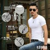 純白色短袖t恤男士半袖棉質大碼純色打底衫長袖修身體恤緊身衣服汗衫LXY6865【宅男時代城】
