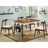 餐桌 QW-865-3 穎視胡桃色4.3尺餐桌 (不含椅子)【大眾家居舘】