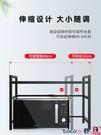 微波爐架 可伸縮廚房置物架微波爐架子烤箱收納家用雙層臺面桌面多功能櫥櫃 LX coco