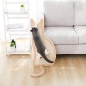貓抓版 貓抓板防貓抓沙發保護貓抓柱咪用品耐磨貓爪板器貓抓板【免運直出】