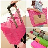 店慶優惠-折疊便攜環保購物袋環保袋手提袋