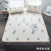 雙人空調軟席1.8m床夏季單人學生宿舍冰絲涼席子1.5米三件套 QG25269『樂愛居家館』