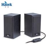 【Hawk 浩客】08-HGU206BK 二件式木質喇叭-黑