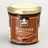 義大利Slitti頂級榛果牛奶巧克力醬 150g(賞味期限:2020.4.14)