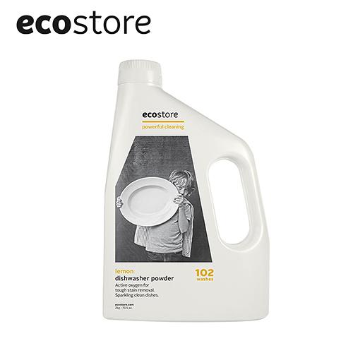 紐西蘭 ecostore 環保洗碗粉 #經典檸檬 2kg【BG Shop】