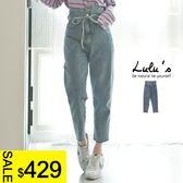 LULUS-A不對稱褲頭牛仔長褲-S-L-藍  現+預【04011252】