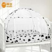 聖誕禮物小孩可折疊蚊帳嬰兒床蚊帳帶支架通用兒童蒙古包防蚊罩 LX 品生活