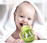 嬰兒玻璃奶瓶 防摔防脹氣吸管硅膠寬口徑奶嘴新生兒寶寶用品   蓓娜衣都