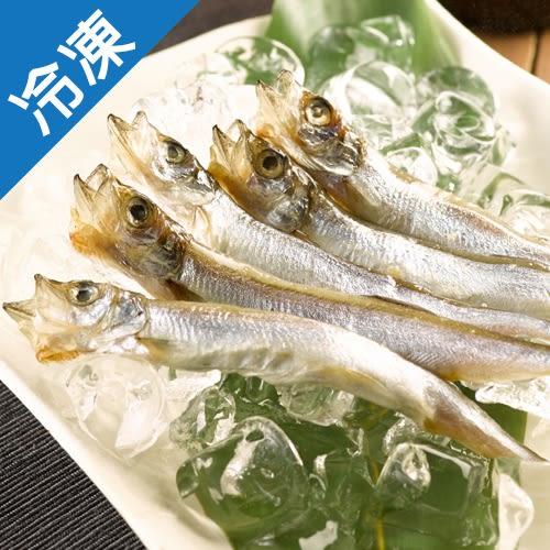 【激爆滿滿】抱卵柳葉魚3盒(200~250g/盒)【愛買冷凍】