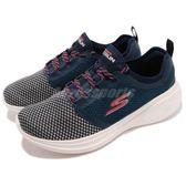 Skechers 慢跑鞋 Go Run Fast Invigorate 藍 深藍 輕量回彈 女鞋 運動鞋【PUMP306】 15102NVCL