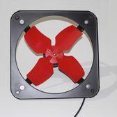 強力排換氣風扇抽油煙通機廚房家用工業吸窗式大功率小型 JA2513『時尚玩家』