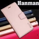 【Hanman 仿羊皮】Apple iPhone 6 Plus/6S Plus 5.5吋 斜立支架皮套/側掀保護套/插卡手機套/錢包保護殼-ZX