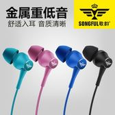 耳機入耳式T3手機線控帶麥耳塞式有線通用重低音免運