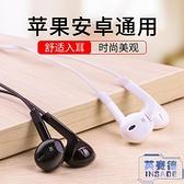 耳機入耳式耳塞韓版可愛有線安卓蘋果電腦通用