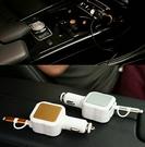 4.8A快充 車充雙USB孔二合一伸縮傳...