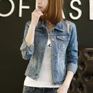 女牛仔外套 短款修身韓版新款夾克外套