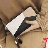 長夾 女士手拿錢包女長款韓版潮個性撞色拼接拉鏈女學生手機包