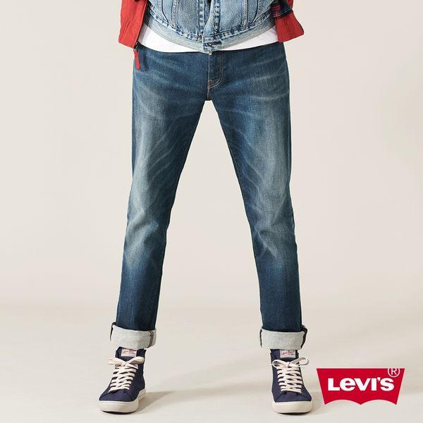 Levis 男款 511 低腰修身窄管牛仔長褲 / 雙向彈性延展