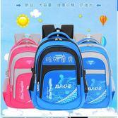 兒童書包 書包小學生1-2-3-6年級男女生 護脊耐磨輕防水兒童雙肩包6-12周歲 珍妮寶貝