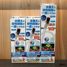 SUISAKU 水作【EX 按壓式虹吸管 M】洗砂器 魚缸清潔 魚缸 按壓式 魚事職人