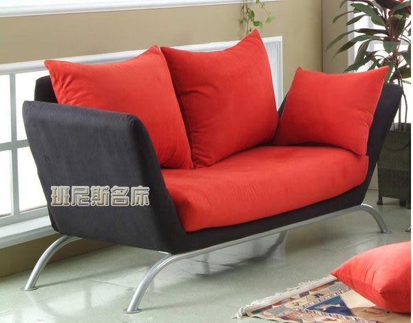 【班尼斯國際名床】~卡布里北歐風情沙發床(153顆獨立筒坐墊)