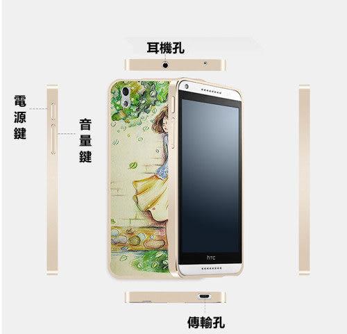 ♥ 俏魔女美人館 ♥Samsung Galaxy S7/s7 Edge {金屬邊框*金色愛心} 手機殼 手機套 保護殼