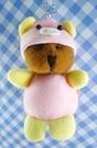 【震撼精品百貨】日本精品百貨-鑰匙圈-熊變豬