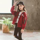 兒童外套女童秋裝外套2018新款韓版洋氣棒球服中大童加絨加厚兒童秋冬夾克 喵小姐