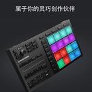 NI Maschine Mikro Mk3 電音打擊墊MIDI控制器鼓機DJTA4646【極致男人】