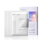 Dr.Douxi朵璽 極光晶采雪肌面膜 五片/盒 【康是美】