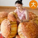 【WS16120613】 可愛創意擬真月餅造型個性抱枕 沙發靠墊 (大)